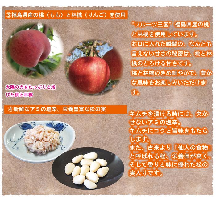 白菜キムチ極